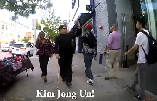 Walking the talk: Kim Jong-Un does NYC