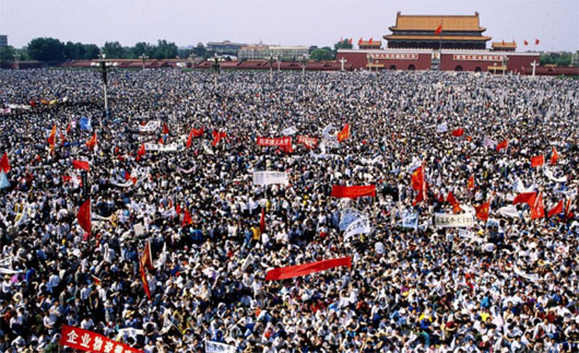 'We salute the heroes of the Chinese people who bravely stood up thirty years ago in Tiananmen Square'