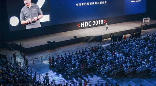 Huawei unveils Google Android killer?
